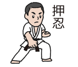 One frame with a karate friends 2 sticker #13597116
