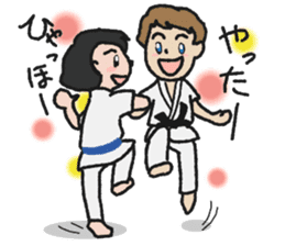 One frame with a karate friends 2 sticker #13597117
