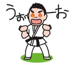 One frame with a karate friends 2 sticker #13597121
