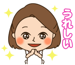 Sweet and kind wife's daily sticker. sticker #13599584