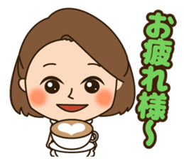 Sweet and kind wife's daily sticker. sticker #13599588
