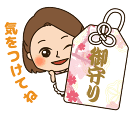 Sweet and kind wife's daily sticker. sticker #13599589