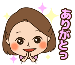 Sweet and kind wife's daily sticker. sticker #13599590