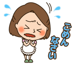 Sweet and kind wife's daily sticker. sticker #13599591