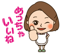 Sweet and kind wife's daily sticker. sticker #13599594