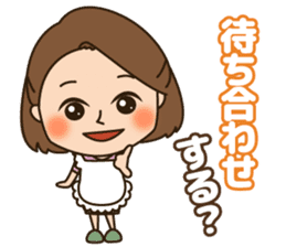 Sweet and kind wife's daily sticker. sticker #13599598