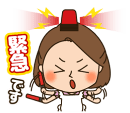 Sweet and kind wife's daily sticker. sticker #13599599