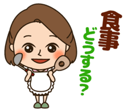 Sweet and kind wife's daily sticker. sticker #13599602