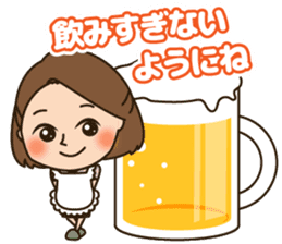 Sweet and kind wife's daily sticker. sticker #13599604