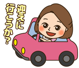 Sweet and kind wife's daily sticker. sticker #13599605