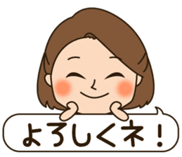 Sweet and kind wife's daily sticker. sticker #13599606