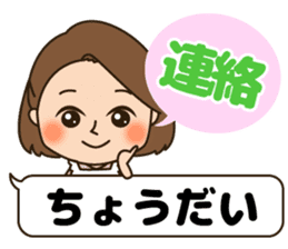 Sweet and kind wife's daily sticker. sticker #13599609