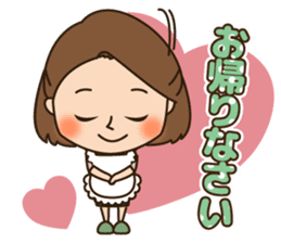 Sweet and kind wife's daily sticker. sticker #13599613
