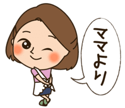 Sweet and kind wife's daily sticker. sticker #13599614