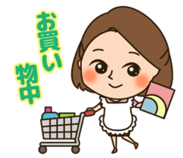 Sweet and kind wife's daily sticker. sticker #13599621