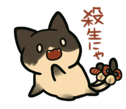 nekomata no osumituki sticker #13603859
