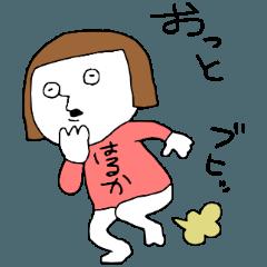 Haruka!!