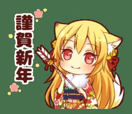 Tanuki & Fox girl sticker #13612679