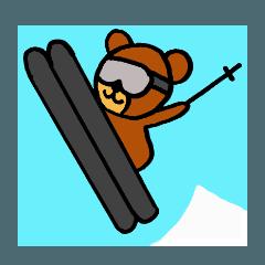 Favorite animals daily ski