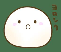 MotchiriDaifuku2 sticker #13616993