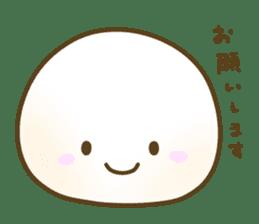 MotchiriDaifuku2 sticker #13616994