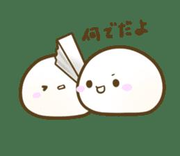 MotchiriDaifuku2 sticker #13616995