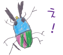 The message from insects sticker #13618209