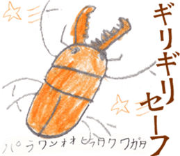 The message from insects sticker #13618210