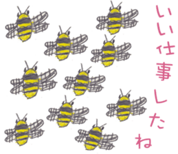 The message from insects sticker #13618211