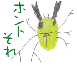 The message from insects sticker #13618212