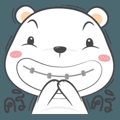 cutie white bear
