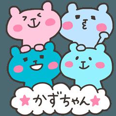 KAZU chan 4