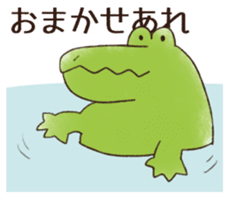 A funny crocodile 3 sticker #13624307