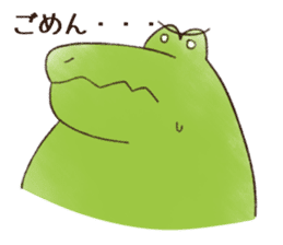 A funny crocodile 3 sticker #13624312