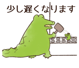 A funny crocodile 3 sticker #13624338