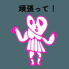 HEART FOOL 3