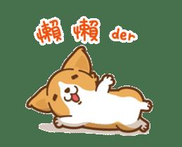 Corgi Dog Kaka - animated sticker vol. 1 sticker #13634545