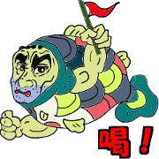 สติ๊กเกอร์ไลน์ Kind human face fish Mr.Gen