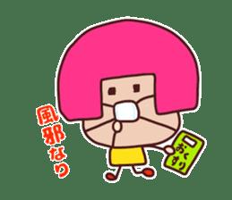 Very useful stickers[ill health version] sticker #13636729