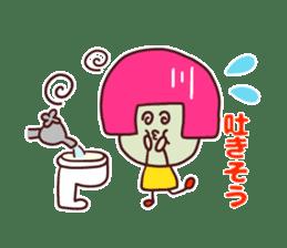 Very useful stickers[ill health version] sticker #13636736
