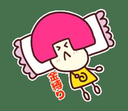 Very useful stickers[ill health version] sticker #13636752