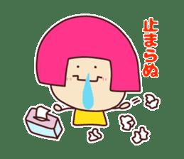 Very useful stickers[ill health version] sticker #13636758