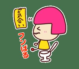 Very useful stickers[ill health version] sticker #13636760