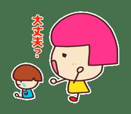 Very useful stickers[ill health version] sticker #13636762