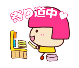 Happy family[footloose young girl vol.2] sticker #13639081
