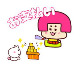 Happy family[footloose young girl vol.2] sticker #13639084