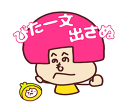 Happy family[footloose young girl vol.2] sticker #13639085