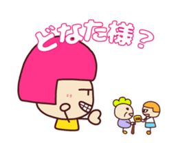 Happy family[footloose young girl vol.2] sticker #13639097