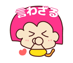 Happy family[footloose young girl vol.2] sticker #13639100