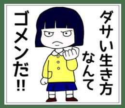 """Japanese """"sharp tongue"""" littlegirl sticker #13643990"""